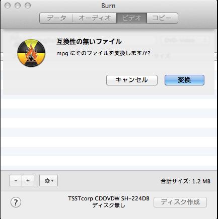 OTB5_09