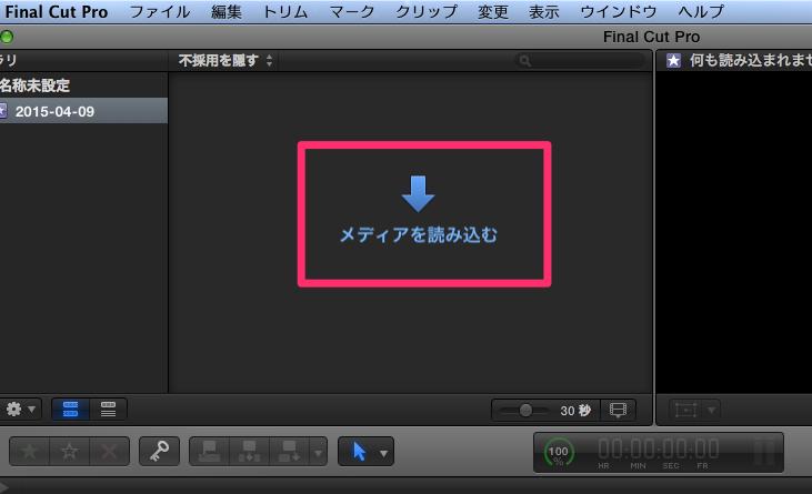 Otsu_Blog08_02