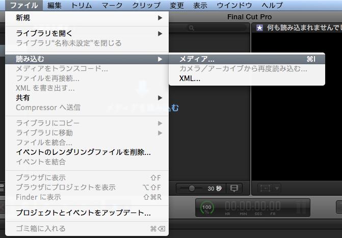 Otsu_Blog08_03