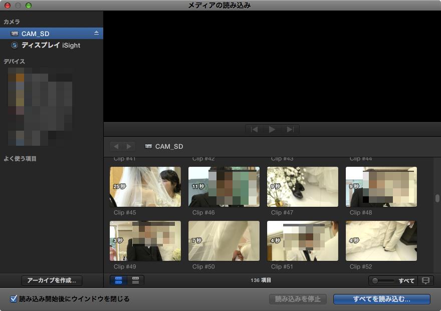 Otsu_Blog08_05