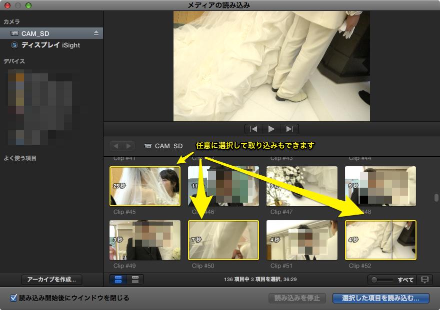 Otsu_Blog08_06
