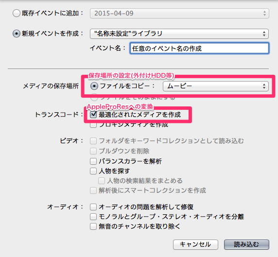 Otsu_Blog08_07
