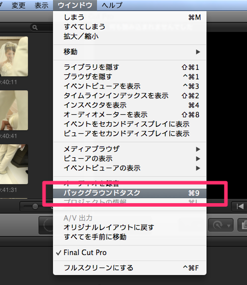 Otsu_Blog08_09