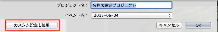 OtsuBlo_09_002