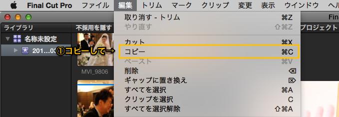 スクリーンショット 2015-09-03 14.48.35