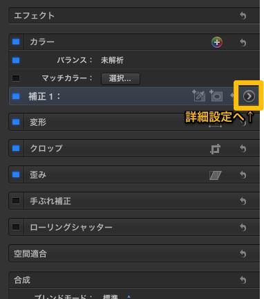 スクリーンショット 2015-09-03 14.32.52