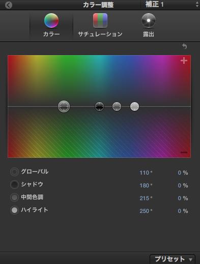 スクリーンショット 2015-09-03 14.33.05