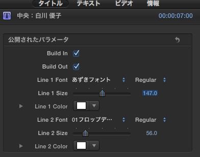スクリーンショット 2015-10-15 16.44.43