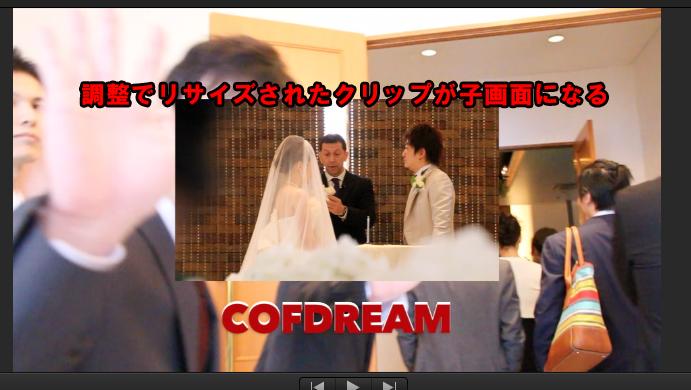 006_3のコピー