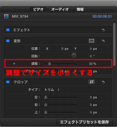 006_2のコピー